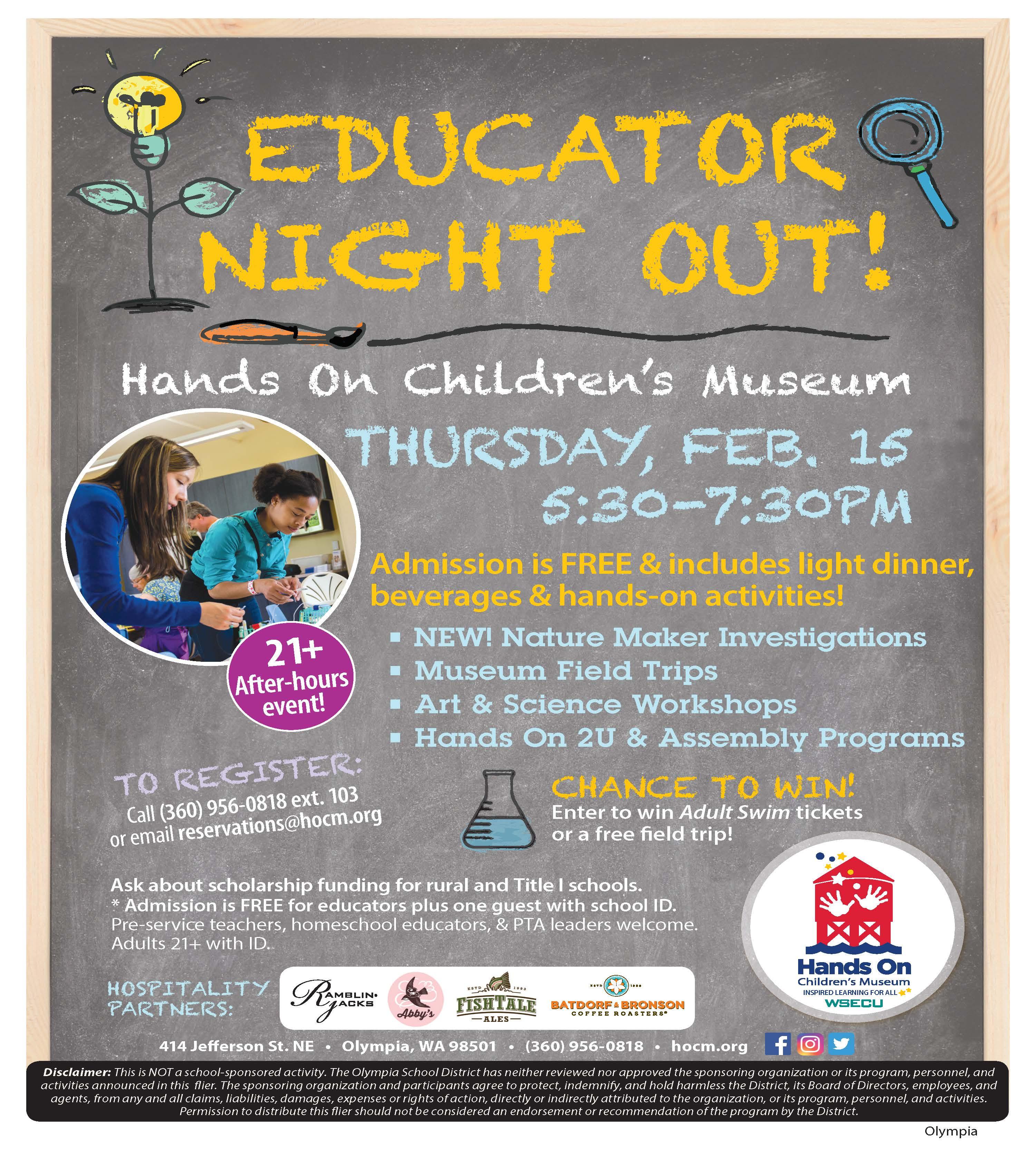 hands on children s museum invites educators to explore museum