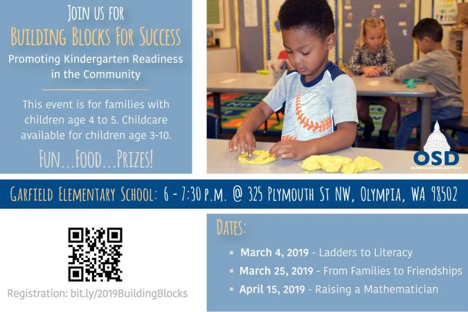 Building Blocks for Success postcard, with QR code to register at bit.ly/2019BuildingBlocks and information contained in article.